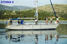 ATHINA II IN  15 KAPODISTRIOU Str.,  ZAKYNTHOS TOWN